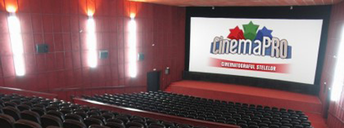 Invitatii la CinemaPRO