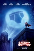Capitanul Underpants: Primul film epic - 3D
