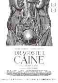 Dragoste 1. Caine